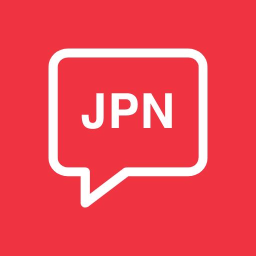 Intérpretes japonés-español