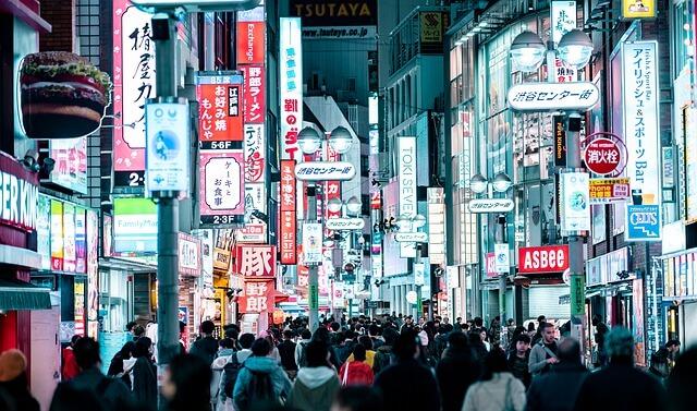 Tokyo, cruce de Shibuya por la noche